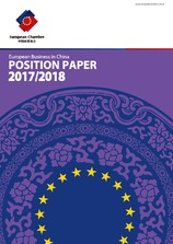 European Business in China Position Paper 2017/2018
